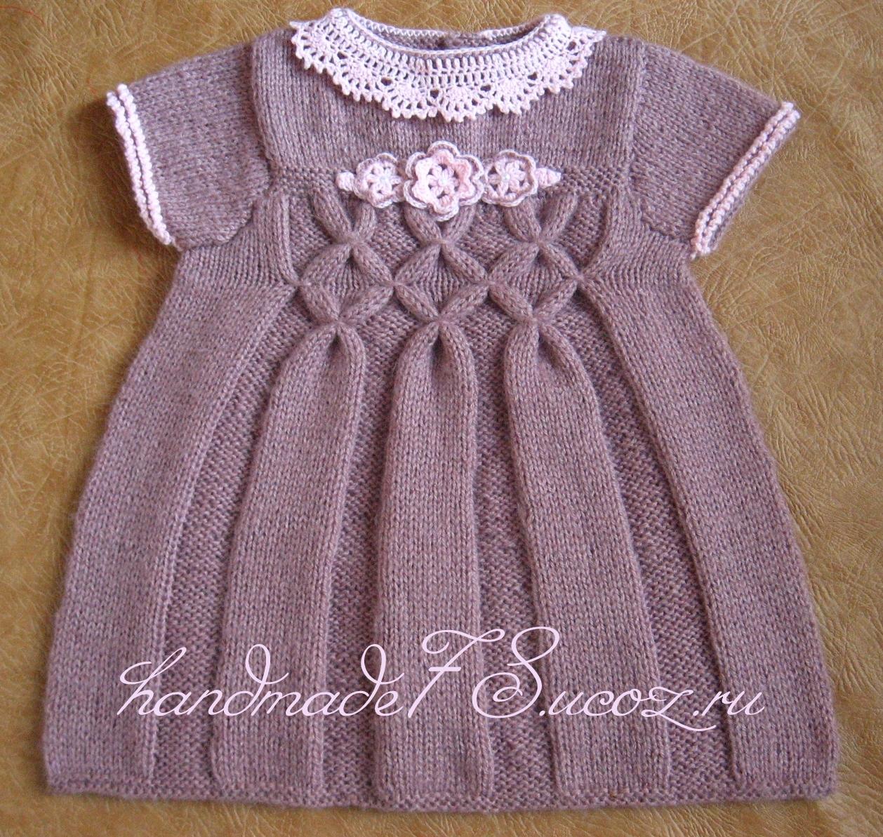 """Модели и схемы вязания ... детское платье ... = продолжение  """"Вязаное."""